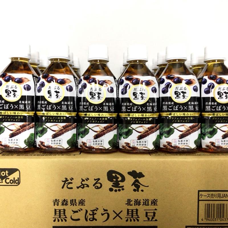 だぶる黒茶350ml×24本入り1箱