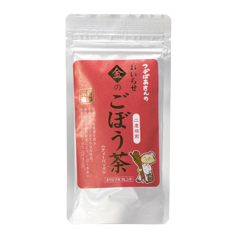 ごぼう茶(ティーバック入り)1.5g×7包