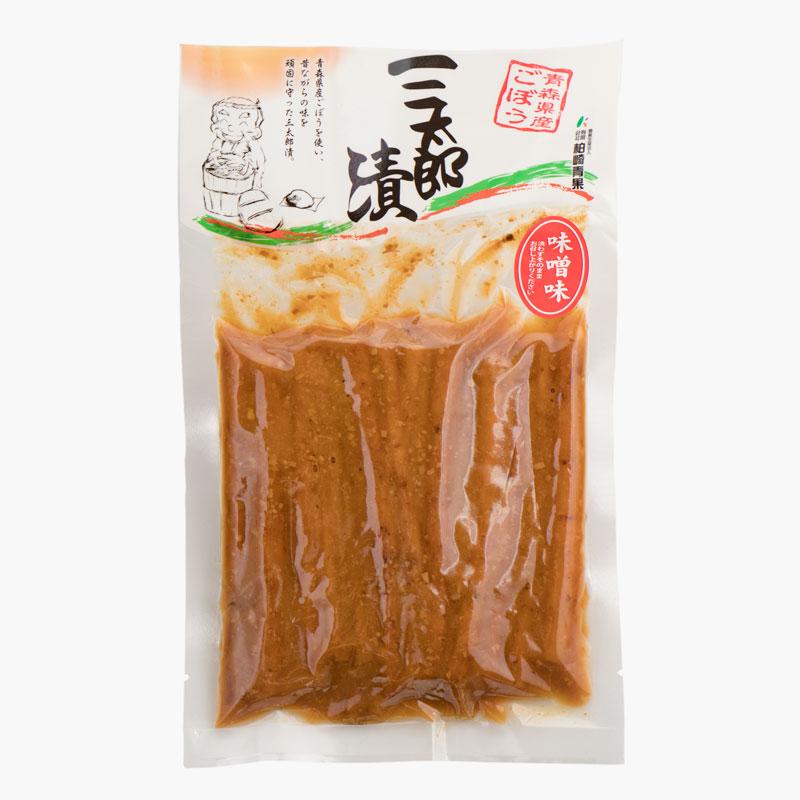 三太郎漬(ごぼうの漬物)味噌味150g