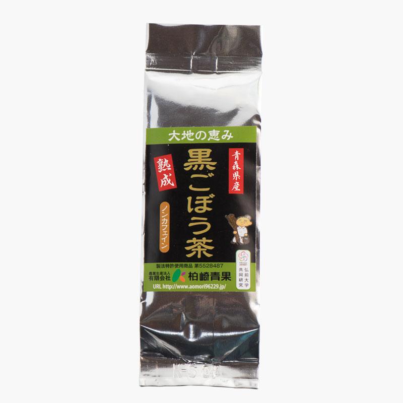 黒ごぼう茶(袋入り)50g