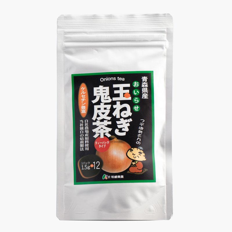 玉ねぎ鬼皮茶ティーパック 1.5g12包入